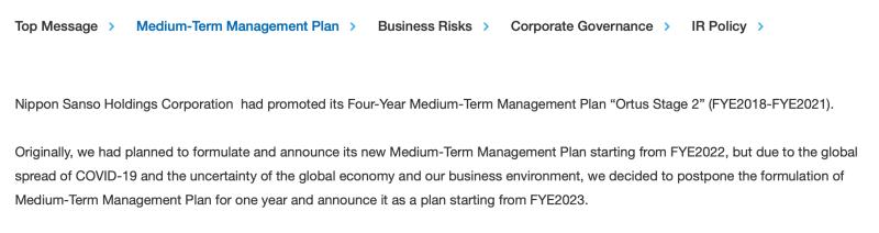 Nippon Sanso stellt alle vier Jahre einen neuen Management Plan vor. Der Start des nächsten Planes wurde wegen der Coronakrise verschoben.